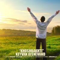 Keyvan-Ayenevand-Khoshbakhti