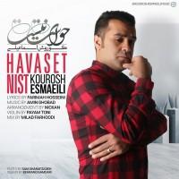 Kourosh-Esmaeili-Havaset-Nist