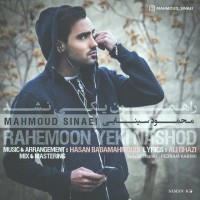 Mahmoud-Sinaei-Rahemoon-Yeki-Nashod