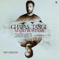 Majid-Rostami-Ghafas-Tangi