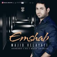 Majid-Velayati-Emshab