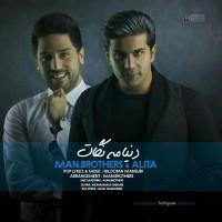 Man-Brothers-Alita-Donyame-Negat