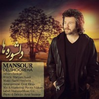 Mansour-Delshooreha