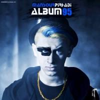 mansour-pirhadi-95-album