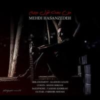 Mehdi-Hasanzadeh-Man-Behet-Ghol-Midam