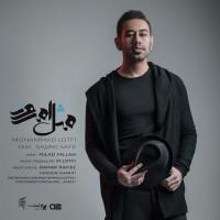 Mohammad-Lotfi-Mesle-Emrooz-Ft-Sajjad-Safe