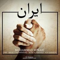 Mohammad-Minaei-Iran