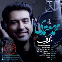 Mohammad-Motamedi-Barf