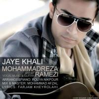 Mohammadreza-Ramezi-Jaye-Khali