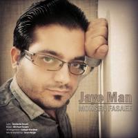 Mohsen-Fasaee-Jaye-Man