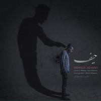 Morteza-Ashrafi-Heyf