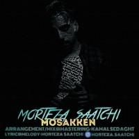 Morteza-Saatchi-Mosakken