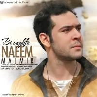 Naeem-Malmir-Bi-Vaghfe