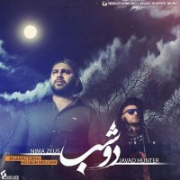 Nima-Zeus-2-Shab-Ft-Javad-Hunter