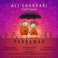 Padramad-Doset-Daram