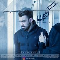 Parsa-Saber-Geryeh-Nakon