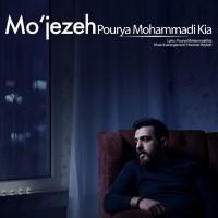 Pourya-Mohammadi-Kia-Mojezeh