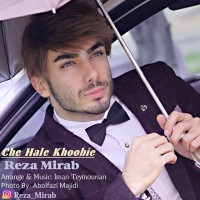 Reza-Mirab-Che-Hale-Khoobie