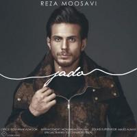 Reza-Moosavi-Jadoo