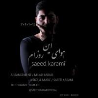 Saeed-Karami-Havaye-In-Rozam
