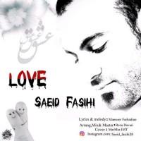 Saeid-Fasihi-Eshgh