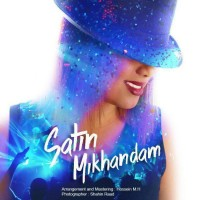 Satin – Mikhandam