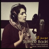 Solmaz-Badri-Mooseme-Gol