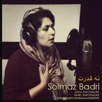 Solmaz-Badri-Na-Ghordat
