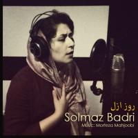 Solmaz-Badri-Rooze-Azal