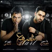 Yasin-Shahryari-Shahram-K-Start