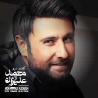 mohammad-alizadeh-goftam-naro-album