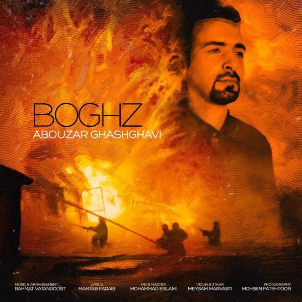 Abouzar Ghashghavi - Boghz