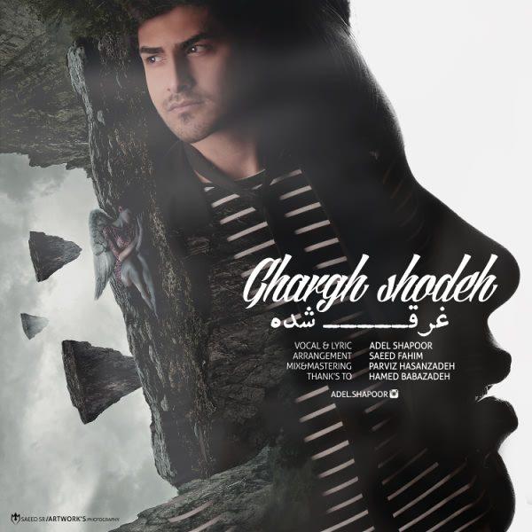 Adel Shapoor - Ghargh Shodeh