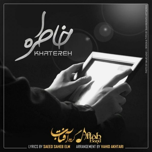 Aftab Band - Khatereh