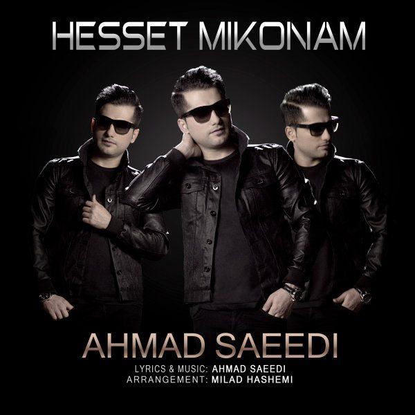 Ahmad Saeedi - Hesset Mikonam