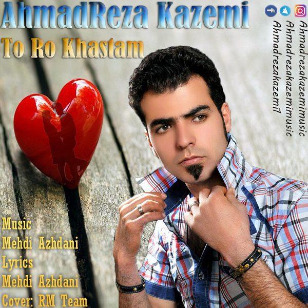 AhmadReza Kazemi - To Ro Khastam