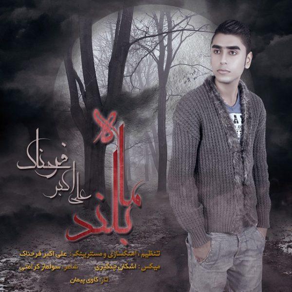 Ali Akbar Farahnak - Mahe Boland