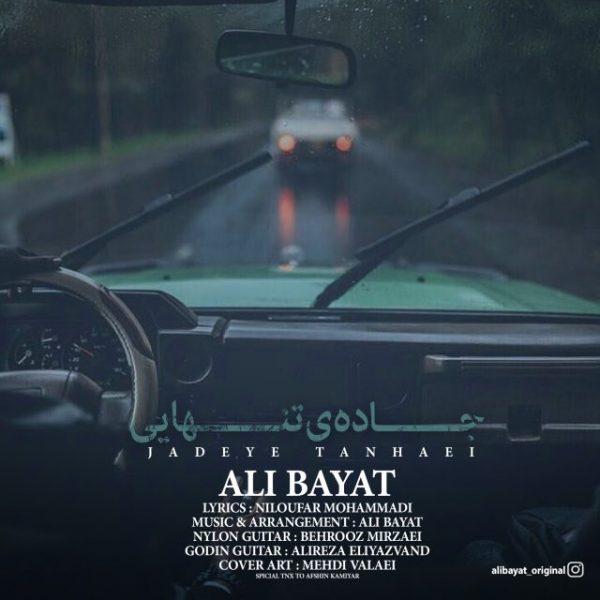 Ali Bayat - Jadeye Tanhaei