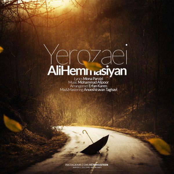 Ali Hemmasiyan - Ye Rozaei
