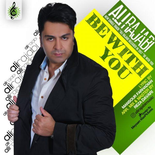 Ali Rajabi - Be With You
