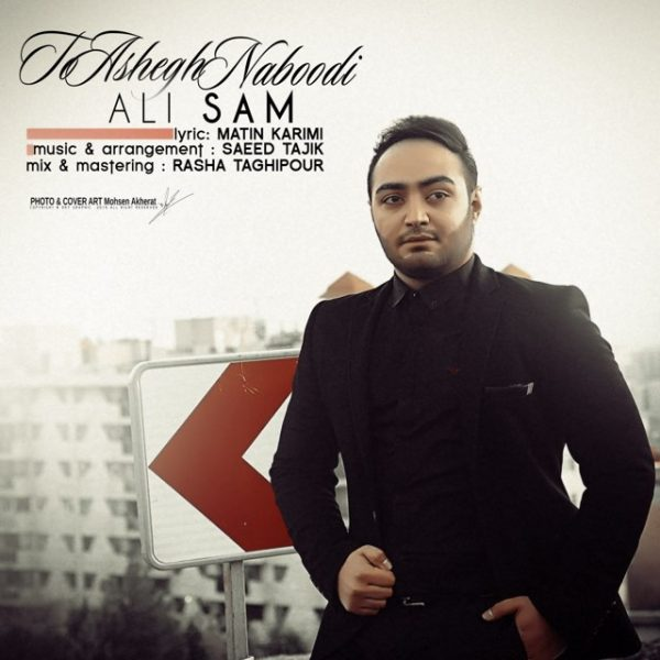 Ali Sam - To Ashegh Naboodi