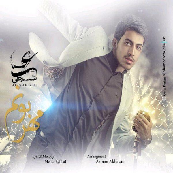 Ali Sheikhi - Mehraboonam