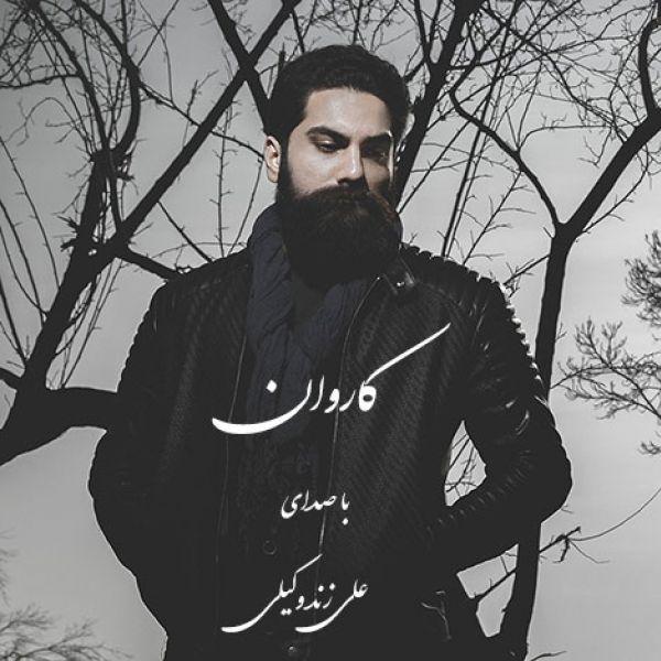 Ali Zand Vakili - Karevan