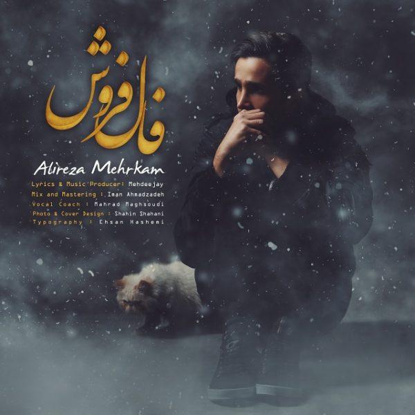 Alireza Mehrkam - Faal Foroosh