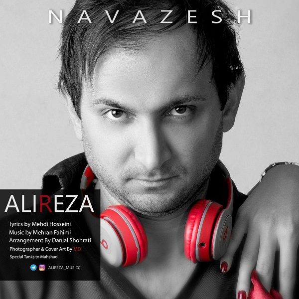 Alireza - Navazesh