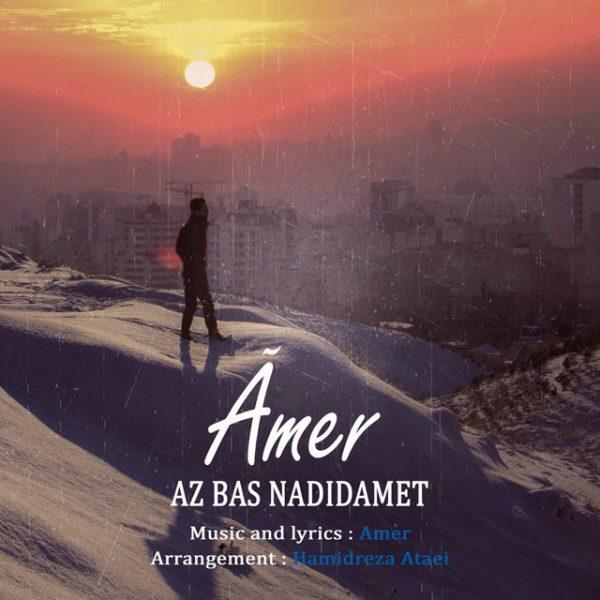 Amer - Az Bas Nadidamet