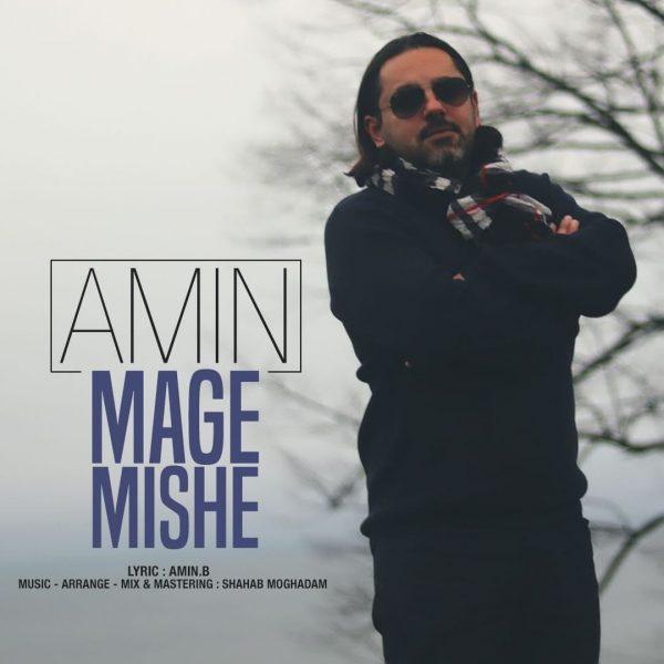 Amin - Mage Mishe