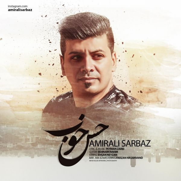 Amir Ali Sarbaz - Hesse Khob