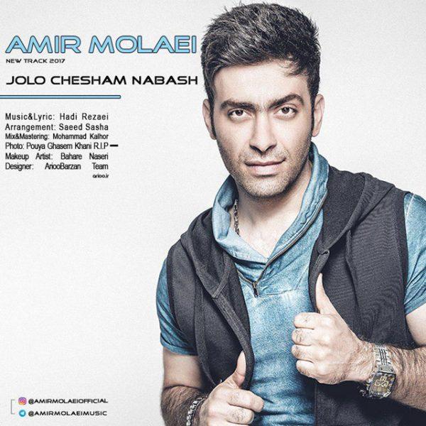 Amir Molaei - Jolo Chesham Nabash