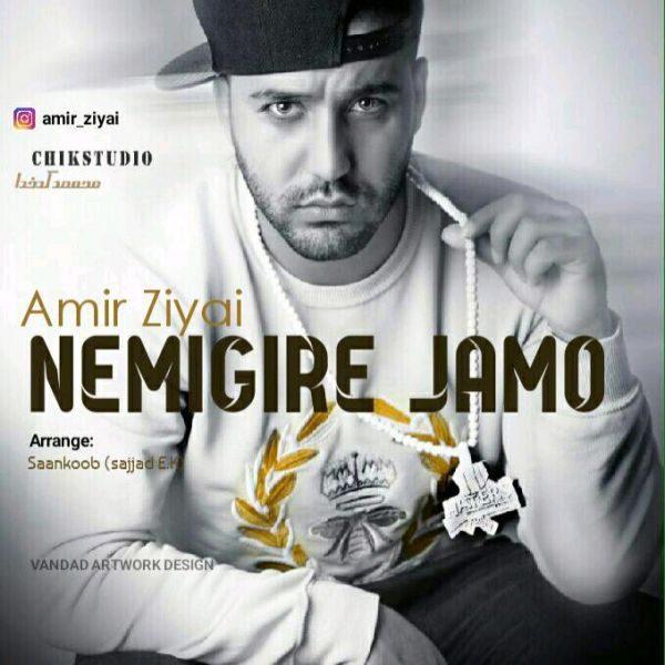 Amir Ziyai - Nemigire Jamo